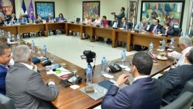 Photo of Comité Político del PLD convoca reunión para esta tarde